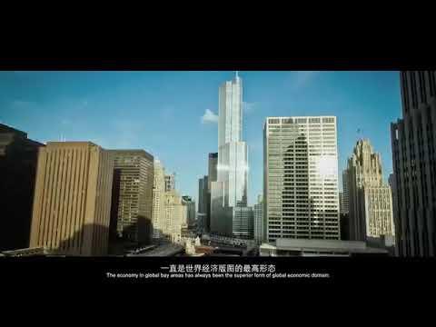 Mayland Qingyuan Guangzhou Guangdong China 💛 中国广东省广州清远市美林湖 [Sun] 1 DN