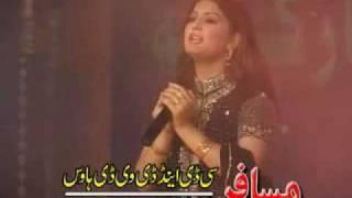 Ghazala Javed Song zama da meene.flv
