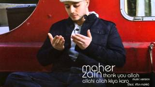 06 Allahi Allah Kiya Karo (Feat. Irfan Makki)