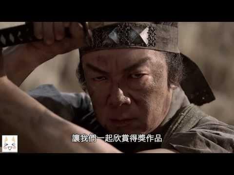 古田新太 大和ハウス CM スチル画像。CM動画を再生できます。