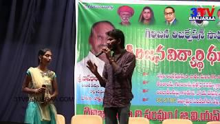 Jago Banjara Song by Banjara Famous Singer Subash Kethavath in LHPS Meeting || 3TV BANJARAA