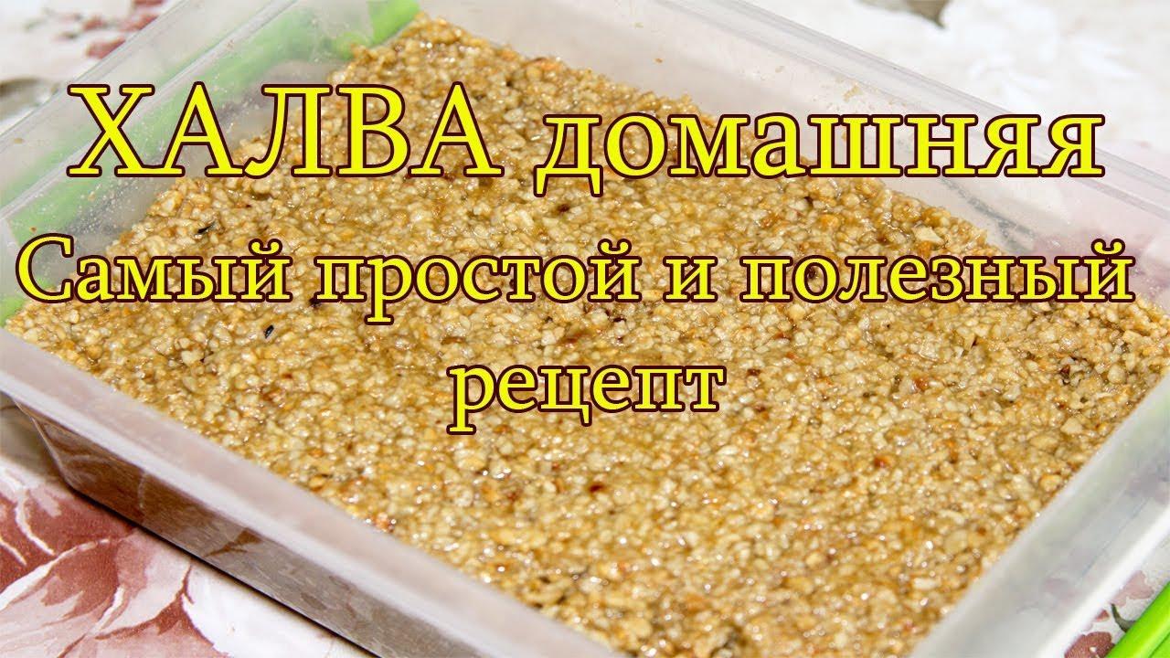 как приготовить мед из сахара для халвы