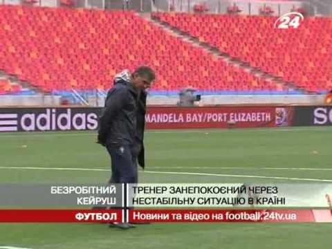 Карлуш Кейруш відмовився очолити збірну Ірану