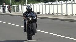 Deutschland Harz der tägliche Motorrad Wahnsinn an der Rappbodetalsperre Soundröhre Motorrad