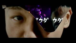 ベーソンズ、最新ミュージックビデオ! ライブでは必ず冒頭でフロアを直...