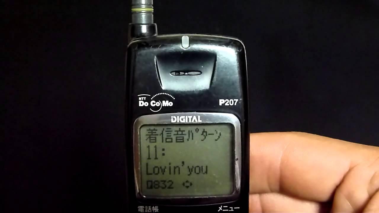 携帯 着信 音 ダウンロード