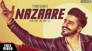 Nazaare : Tyson Sidhu | Full | Latest Punjabi Song 2019 | Brand B