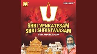 Shri Shrinivasam Shritha Parijatham