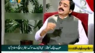 4Man Show - Zardari and Yousaf Raza Gillani - AAJ TV EID