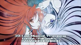 Kiddy Grade - 23 - Last Musical 'Promising Future - Yakusoku ' - HAMAGUCHI SHIROU