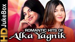 Romantic Hits Of Alka Yagnik | अलका याग्निक के सदाबहार रोमांटिक गाने | बॉलीवुड पॉपुलर गाने