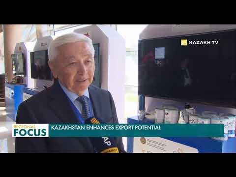 Казахстан наращивает экспортный потенциал