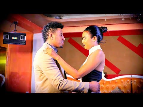 Wendi Mak - Tagebignalesh Wey | ታገቢግኛለሽ ወይ - New Ethiopian Music 2017 (Official Video) thumbnail