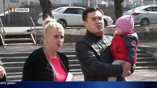 ОБМАНУТЫЕ ОЖИДАНИЯ: Жители Алматы уверяют, что стали жертвами мошенника