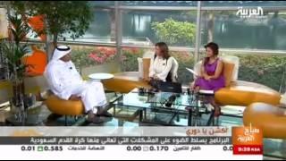 لقاء الاعلامي وليد الفراج - صباح العربية