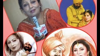 Ranjit Kaur Famous Punjabi Singer - Spl. Interview with Ajit Web TV from England.