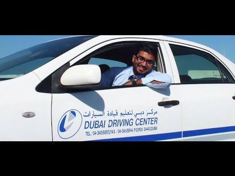 How To Pass Theory Or Signal Test In Dubai؟