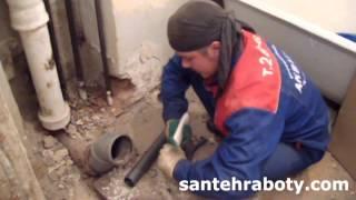 Замена(монтаж) канализации в квартире. Монтаж пластиковых канализационных труб(В этом видео монтаж канализации, показан основной принцип замены канализации в квартире! Более подробную..., 2014-06-03T15:26:32.000Z)