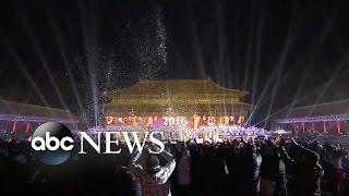 Video Beijing Celebrates Arrival of 2016 download MP3, 3GP, MP4, WEBM, AVI, FLV Juli 2018