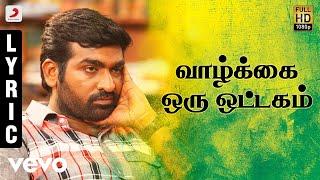 Aandavan Kattalai Vaazhkai Oru Ottagam Tamil Lyric | Vijay Sethupathi | K