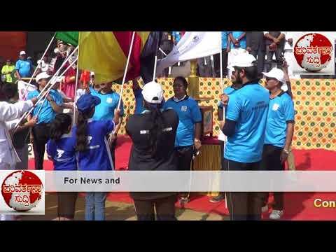 Parivarthana Suddi TV News : Bunt's Association Mumbai Annual Sports Meet 2018