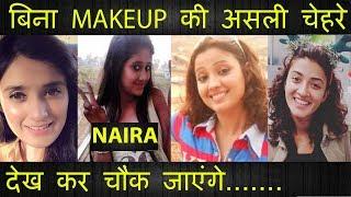 Shivangi Joshi To Erica :Top 10 TV Serial Actresses Looks Beautiful Without Makeup Part 3
