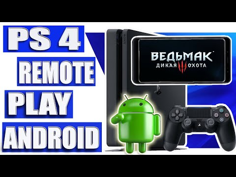 Playstation 4 Remote Play для Android.