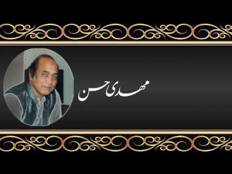 Ustad Mehdi Hassan - a rare recording. . . (Farsi Ghazal)