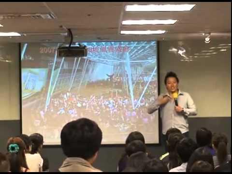 20130910態度與夢想 李威德總裁