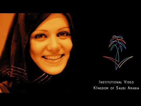 Kingdom of Saudi Arabia / Institutional Video HD (2008)