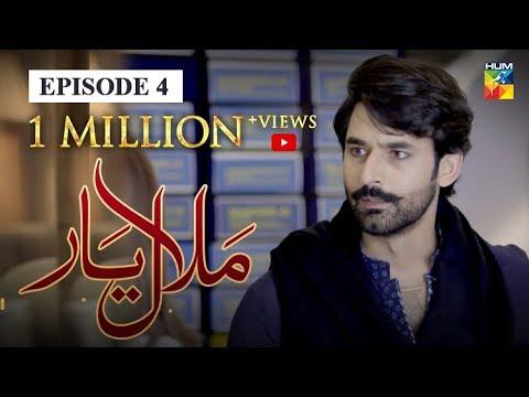 Download Malaal e Yaar Episode #04 HUM TV Drama 21 August 2019