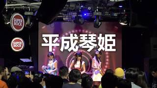 株式会社ドリームサポーターが主宰するKOLers(カラーズ/可楽子)が日本...