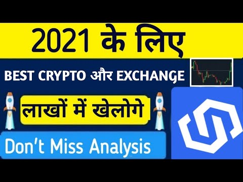 Pump Soon  Small Coin for long term 2021 | High profitable cryptocurrency exchange 2021