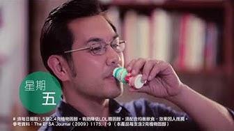 2018倍樂醇電視廣告 - 1日1支倍樂醇,降醇好EASY!