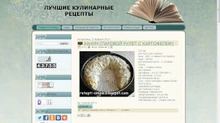 видео Сайт с рецептами