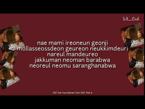 2BIC - Heart [Lyrics]