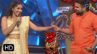 Reshmi & Sudheer Intro | Dhee Jodi | 29th March 2017 | ETV Telugu