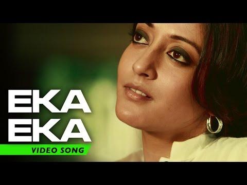 "Lyrics of the song ""Eka Eka""  (একা একা ) from Bengali romantic sci-fi movie 'Abby Sen'."