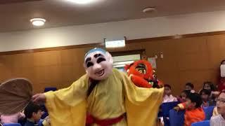 Publication Date: 2019-03-04 | Video Title: 香港陳國健龍獅團 國楝體育會 & 聖公會青衣主恩中華