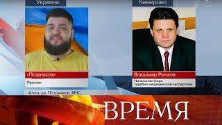 Кемеровские морги обзванивал пранкер с Украины.