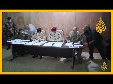 الانسحابات تتواصل.. قوات أميركية تخلي بعض مواقعها العسكرية بالعراق  - نشر قبل 9 ساعة