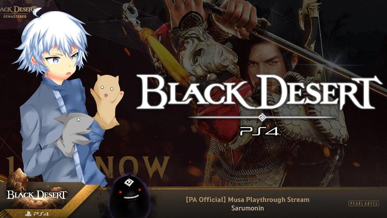 black desert xbox pa official site