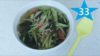 Корейская окрошка - нянгуги / Cold cucumber soup/ 오이냉국