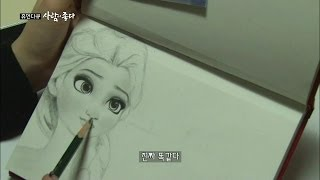 【TVPP】Yura(Girl