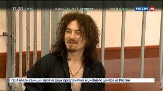 Смотреть видео Тальков младший устроил концерт во время суда за вождение в нетрезвом виде   Россия 24 онлайн