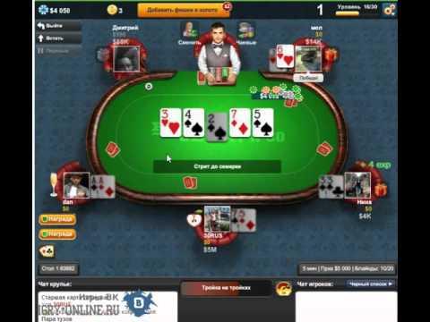 Игра Poker Jet вконтакте