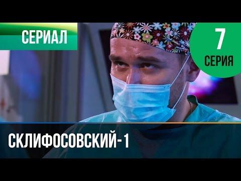 Индийские сериалы 2017 на русском языке смотреть онлайн