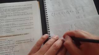 Задача №206. Алгебра 7 класс Макарычев.