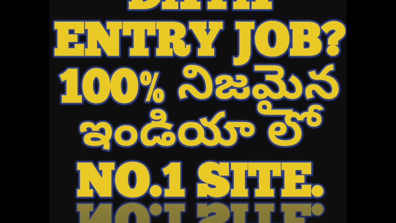 the most effective method to gain cash data entry in captcha the most effective method to gain cash data entry in 2 captcha site telugu
