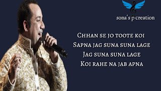 Jag suna suna lage ( lyrics ) :| Richa Sharma | Rahat Fateh Ali khan | Vishal-Shekhar | Full lyrical